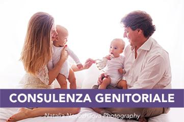 Consulenza Genitoriale Vicenza